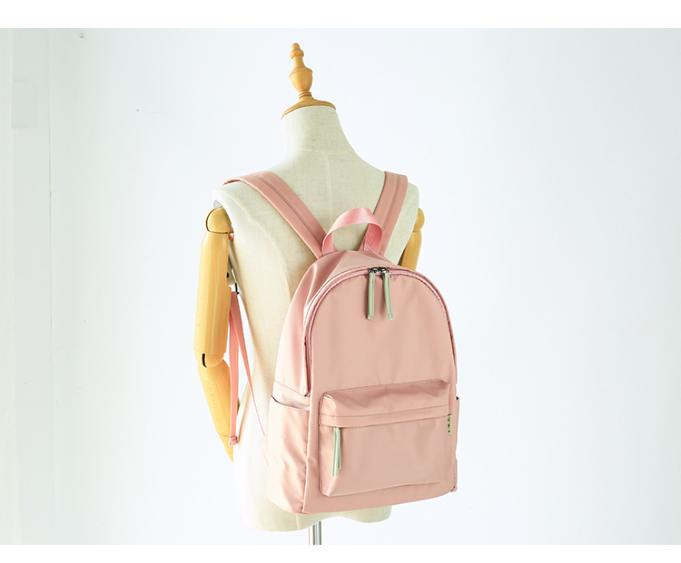 Pure Color Backpack