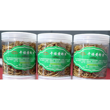 High Quality Poultry Feed