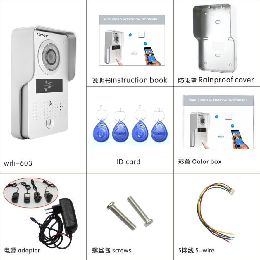Ring Home Security Doorbell with Application