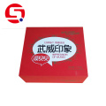 Red Gift Cardboard Box for Food