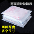 Zipper bag of garment zipper bag with bag