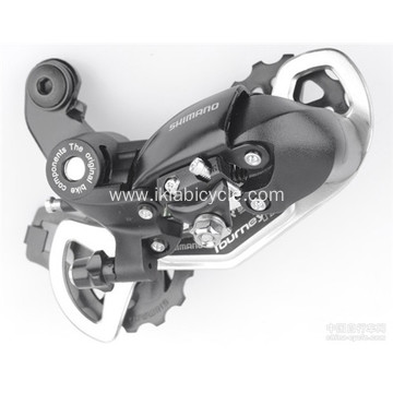 21 Speed MTB Bicycle Rear Derailleur