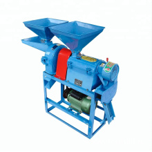 Rice Processing Machine Auto Rice Mill Machine