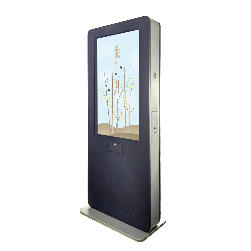 outdoor advertising machine