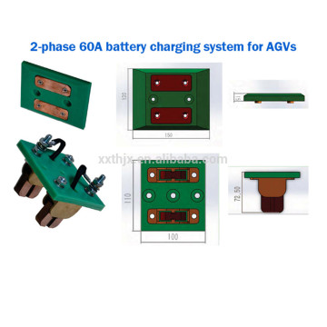 intelligent and full automatic battery charger for self-driving vehicles AGV charger