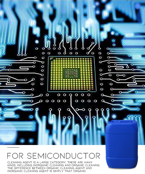 semiconductor cleaning (9)