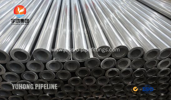 Monel 400 Pipe ASTM B165