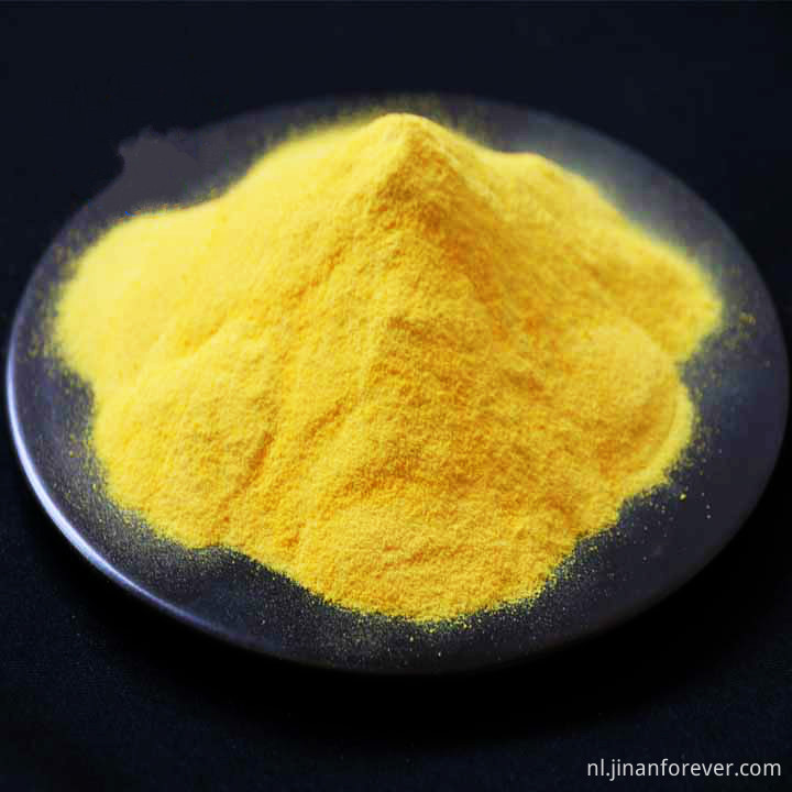 azodicarbonamide-AC blowing-agent-Foam-Making-Chemical-CAS No. -123-77-3China supply_meitu_5