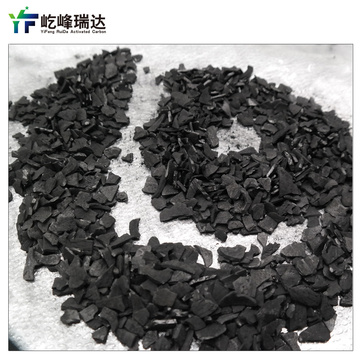 solvent recovery granular activated carbon