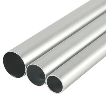 Thin Wall Aluminum Extrusion Tube