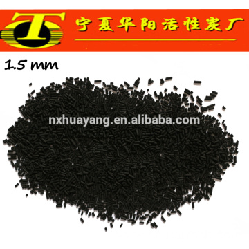 Gas treatment activated carbon pellet manufacturer