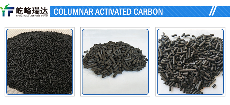 Column activated carbon