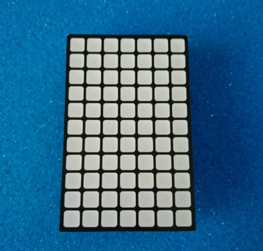 2.3inch Yellow Square Dot Matrix Display