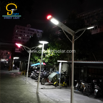 Integrated 60w Solar Street Light