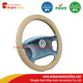 Universal Fit Luxury Steering Wheel Cover