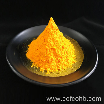 Cosmetic ingredient Coenzyme Q10