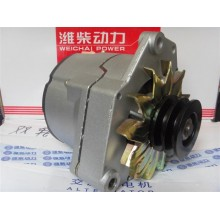 A7 Sinotruk Alternator VG1246090005/VG1246090017