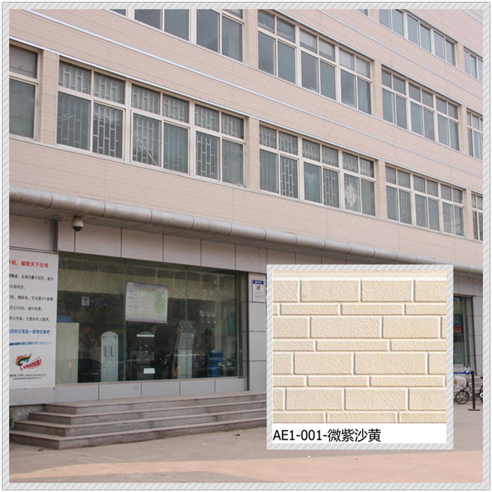 Fireproof PU Sandwich Panel