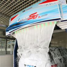 Leisuwash LeiYI SG Automatic Car Washing Equipment
