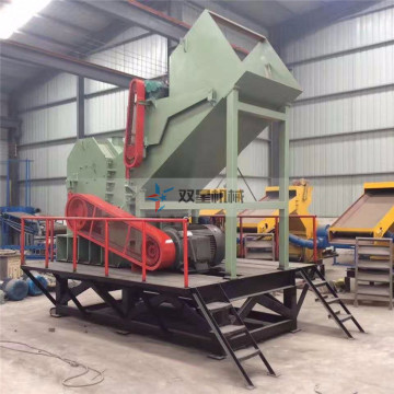 Recycling Scrap Metal Steel Crusher Machine