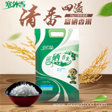 Goods high definition for for Se-Enriched Rice Selenium-enriched fragrant rice packaging 5kg new rice export to Virgin Islands (U.S.) Supplier