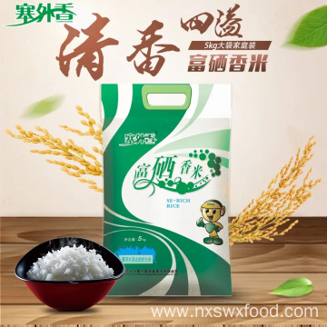 Cheap price for Selenium-Rich Fragrant Rice Selenium-enriched fragrant rice packaging 5kg new rice export to Myanmar Suppliers