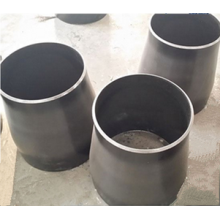 Concentric Carbon Steel Seamless Reducer