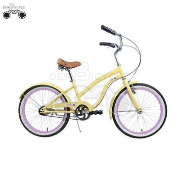 20 inch kids beautiful yellow Beach Cruiser Bike