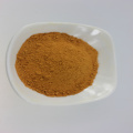 Hot sale Free Sample Healthy goji Freeze-dried powder