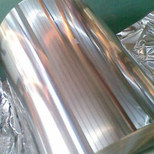 food grade aluminium foil household use price in Pakistan