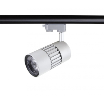 30W COB LED Track Lighting Fixtures Dimmable