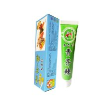 China New Product for Mustard Paste SPICY WASABI PASTE 43g supply to South Korea Manufacturers