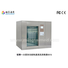 Large multifunction rapid washer
