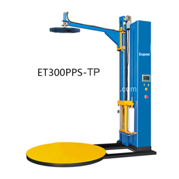 Industrial Automatic Pallet Shrink Wrap Machine with CE