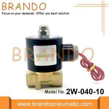 2/2 Way Brass Water Solenoid Valve