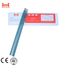 Hot selling attractive price for J421 Welding Electrodes J421 J422  Welding Electrodes 2.5mm 3.2mm 4.0mm export to India Factory