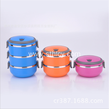 Colorful Plastic Steel Lunch Box Student Lunch Box