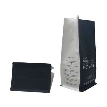Square Flat Bottom Paper Pouch Food Packaging Bag