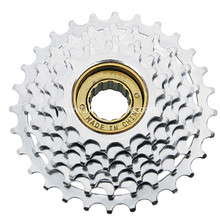 Bicycle Cassette for MTB