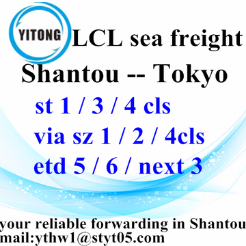 Good Quality for LCL Transport Global Sea Cargo Freight Forwarding to Tokyo export to Spain Factory