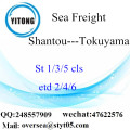 Shantou Port LCL Consolidation To Tokuyama