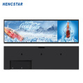 Ultra Wide Stretched Bar LCD Advertising Display