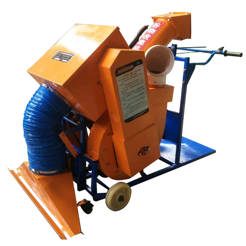 Rice Grain Collecting And Bagging Machine