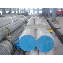 ERW & Seamless Beveled End Pipes