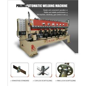 Four-way System Scaffolding Automatic Welding Machine