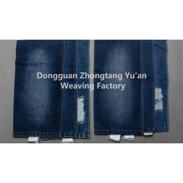 Professional Slub Denim Fabric For Jeans