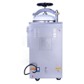 steam sterilizer autoclave machine with competitive price