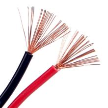 Multi strand flexible wire