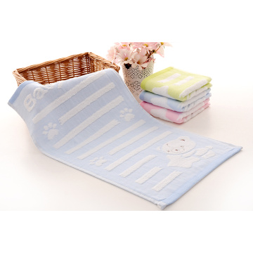 Premium 100% Cotton Terry Blue Baby Towel