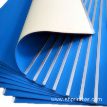 Printed Blanket Offset Printing Rubber Blanket